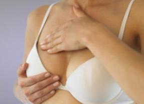 кистозная мастопатия лечение фото